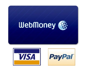 Логотипы систем Вебмани, ПэйПэл и Виза