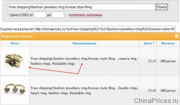 93f02a1ab9f8 Важно: На Алиэкспрессе товары продаются поштучно или лотами по несколько  штук. Если вы хотите приобрести только одну штуку, при поиске по сайту  поставьте ...