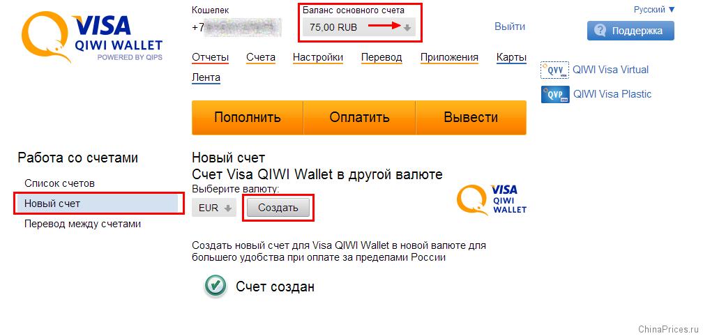 Открытке, картинка с киви чтоб на счету лежало 1050 рублей