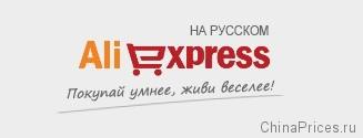 логотип aliexpress