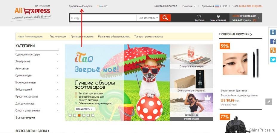 Сайты Дешевых Интернет Магазинов Одежды Доставка