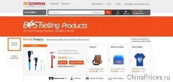 самые продаваемые товары Aliexpress