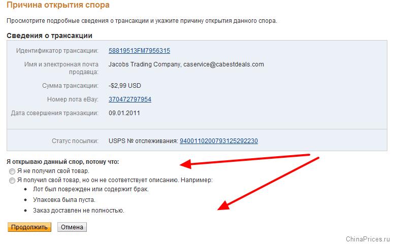 Заказать шторы через интернет магазин россия