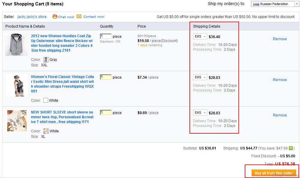 b0a81b563eeb При заказе различных товаров у одного продавца, вы можете объединить их в  один заказ. Для этого, добавляя позиции в корзину, выберите один и тот же  способ ...