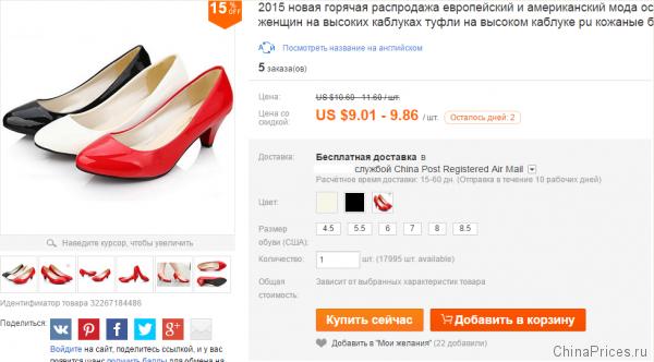 Киев кухни от производителя на заказ