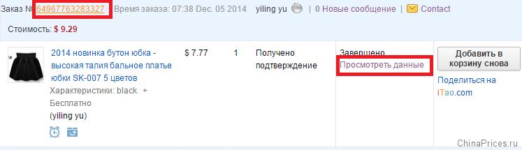 обзор почему посылка с алиэкспресс идет через казахстан это функциональное белье