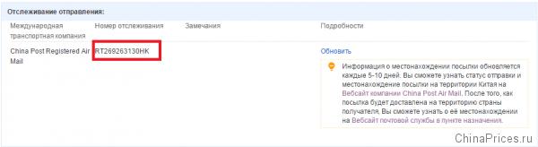 Алиэкспресс на русском в тенге