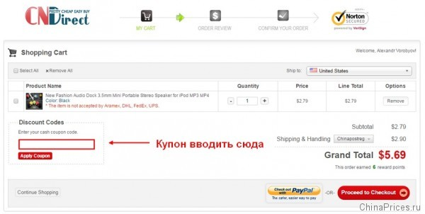 cnd-coupon