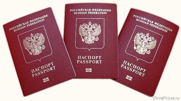 thumb_chinatown2.ru_2015.12.20-10.41.38_63891_passport_aliexpress